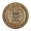 DHS-ICE Agency Coin without color